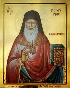 St Porphyrios