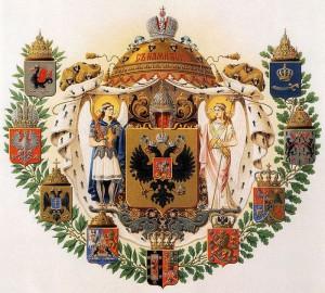 blason de l'empire russe 19e