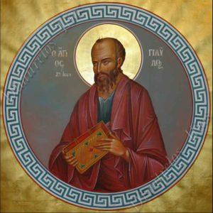 pavlos_apostle