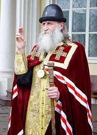évêque vieux croyant