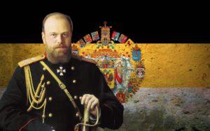Alexandre 3 drapeau