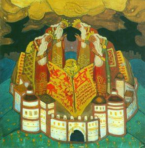 Nicolas Roerich. 'Le Livre de la Colombre
