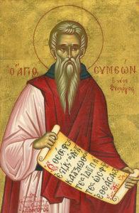 Simeon-Novyi-Bogoslov