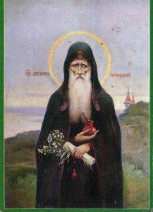 Агапит-Печерский-742x1024