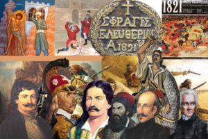 1821a