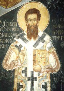 Saint Grégoire Palamas