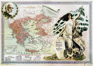 Greece_in_the_Treaty_of_Sèvres