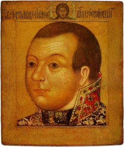 M. V. Skopine-Chouïski