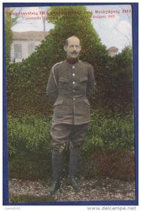 Constantin de Grèce