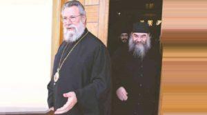 Avec Chrysostome II, Archevêque de Chypre