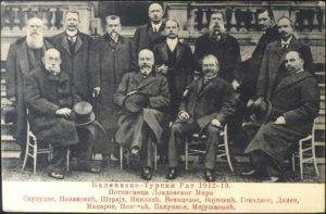 Représentants belkaniques signataires de la Conférence de Londres